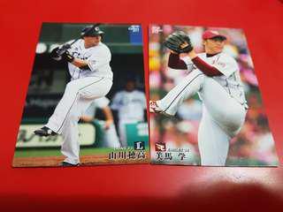 Baseball Exclusive Trading Cards (Calbee 2018)