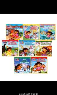Dora the explorer English books