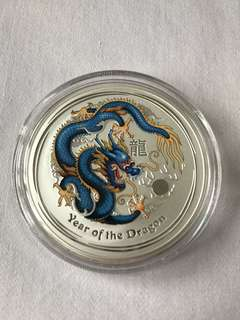 2012 Year of Dragon 1oz Silver Bullion Coin