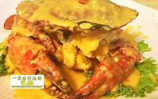 $100 Cash Voucher for Seafood