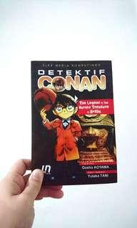 Detective Conan light novel The Legend of the Buried Treasure of Koshu
