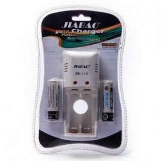 Jiabao JB-226 Battery Charger with 2-piece 600 mAh AA Rechargeable Battery