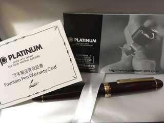 Platinum 3776 PNB-10000 酒紅 EF