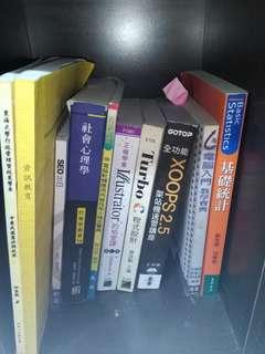 🚚 二手教科書 一本50