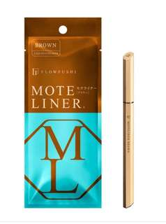 Mote Liner Pencil Brown