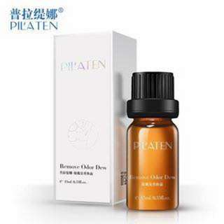 Pilaten remove odor dew