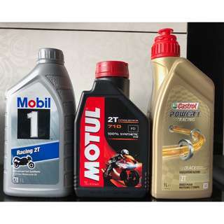 2T available instock! Motul 710, Castrol Racing & Mobil 1 Racing