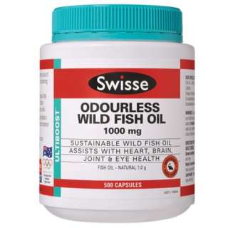 【代購】Swisse Odourless Wild Fish Oil 1000mg 野生無腥深海魚油
