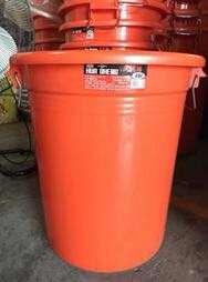 140L橘色水桶