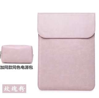 MacBook Pro 13 Inch leather Cover Case Sleeve
