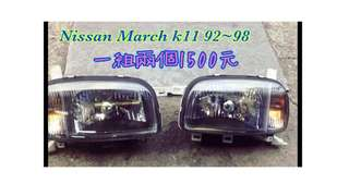 🚚 Nissan March k11 92~98 黑框玻璃大燈副駕駛座單顆