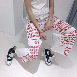 warning label pants