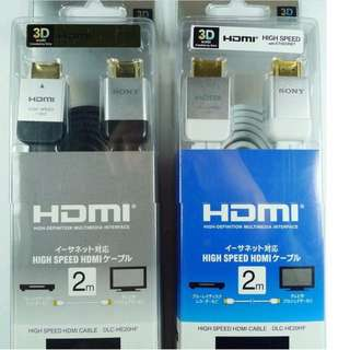 Sony HDMI Cable