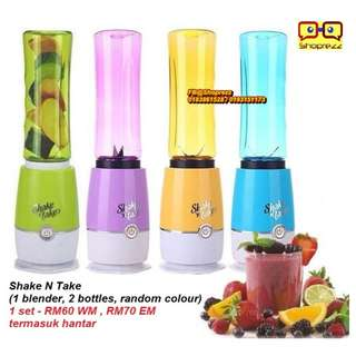 Shake N Take (1 blender motor, 2 bottles, random colour)