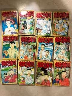 Chinese Comics 将太的寿司