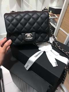 Chanel Classic mini 17mm Square