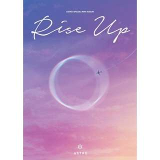 [PREORDER] 아스트로 (ASTRO) - Rise Up (Special Mini Album)