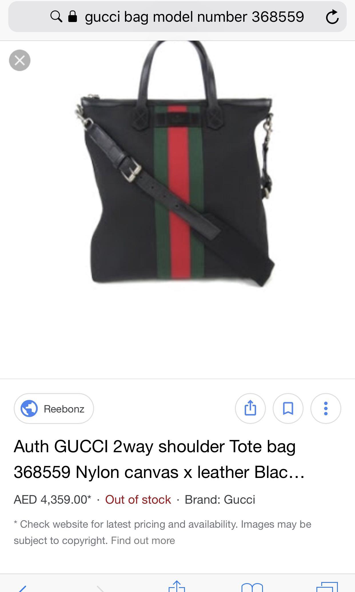 7d1e02374ce Gucci Tote Bag in Black Calfskin