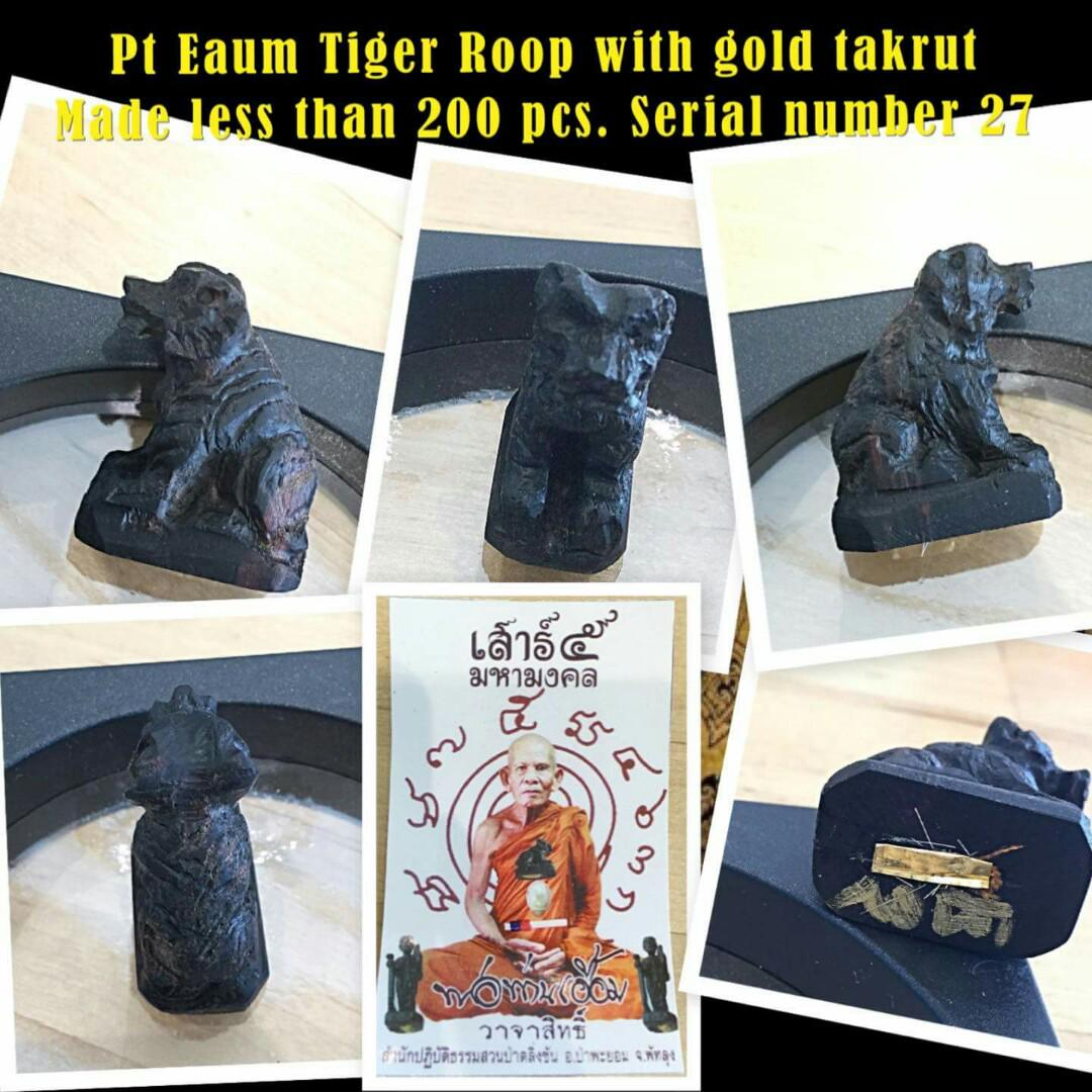 Pt Eaum Tiger roop serial code 27 on Carousell