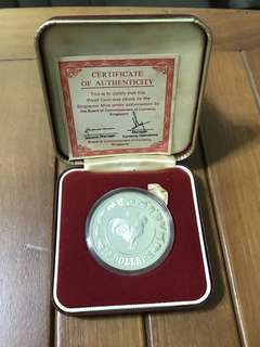 1981 $10 Silver Proof Rooster Zodiac