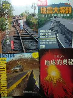 A Lot of Books on Mysterious Earth & Inside Earthquakes, total 4 pcs