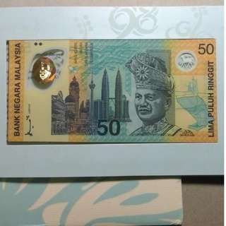 Kuala Lumpur 98 - XVI Commonwealth Games RM50 Commemorative Polymer Banknote