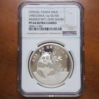 🚚 1990 China Silver Panda 1oz Munich Coin Show NGC PF64