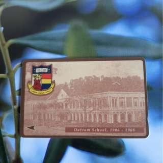 Outram School Phone Card 1906-1968
