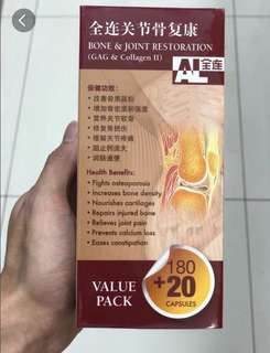 Brand New - (All Link) Bone & Joint Restoration (200 Capsules)