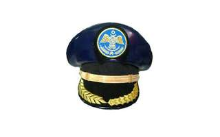 Topi pet dishub 1 ray -pdh