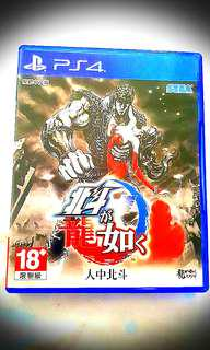 Fist Of The North Star PS4 (Last Call!)