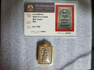Somdej Kaiser(Kasem)PhimLek Wat Arun BE2529 Thai Amulet