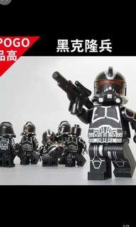 Star Wars Black Clone Troopers Minifigures
