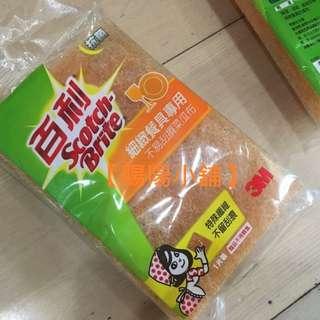 【陽陽小舖】《3M》 百利不易刮損菜瓜布 細緻餐具專用 1片裝