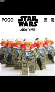 Star Wars A Wing Female Pilots Minifigures