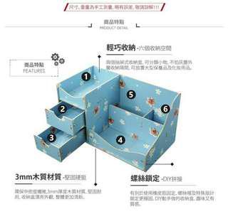 🚚 DIY收納盒