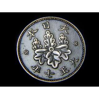 1918年(大正七年)大日本帝國桐花政府徽一錢銅幣