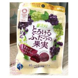 🚚 慶開幕《日本快速代購》明治 mejI 雙口味果汁QQ軟糖 52g 葡萄與白葡萄口味