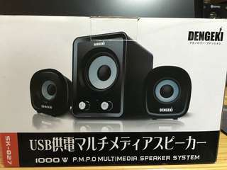 🚚 DENGEKI 2.1聲道 USB多媒體喇叭(全新)