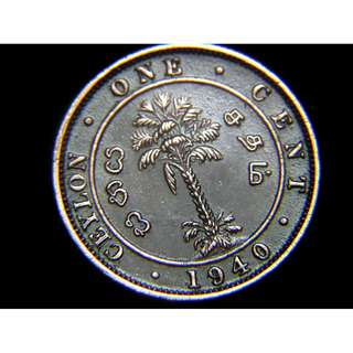 1940年英屬錫蘭(British Ceylon)棕櫚樹1仙銅幣(英皇佐治六世像, 二戰時期)