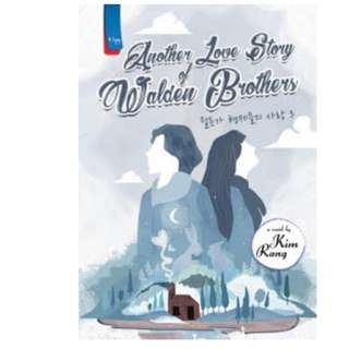 Ebook Another Love Story of Walden Brothers - Kim Rang
