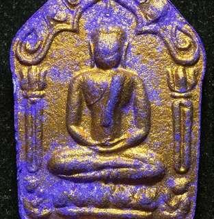 Lp tim 2515 khun paen (rare piece)