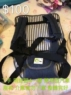 🚚 寶寶簡易型汽車安全座椅配件