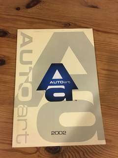 2002 AutoArt Catalogue