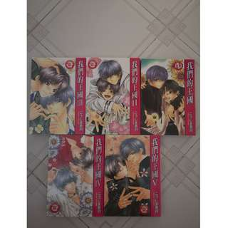 (Buy 2 Get 1 Free, Limited Offer) Yaoi BL manga from Taiwan < Listing 7 >