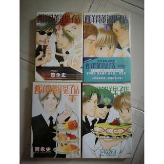 (Buy 2 Get 1 Free, Limited Offer) Yaoi BL manga from Taiwan < Listing 8 >