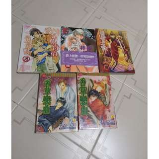 (Buy 2 Get 1 Free, Limited Offer) Yaoi BL manga from Taiwan < Listing 9 >