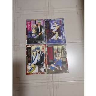 (Buy 2 Get 1 Free, Limited Offer) Yaoi BL manga from Taiwan < Listing 10 >