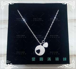 🚚 【現貨】香港正生純銀飾品-愛圓滿項鍊