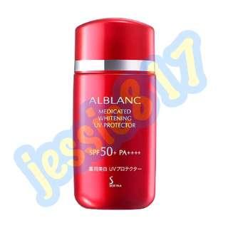 SOFINA 潤白美肌抗曬乳液 60ml 🈹特價🛍 ALBLANC Medicated Whitening UV Protector SPF50+ PA++++